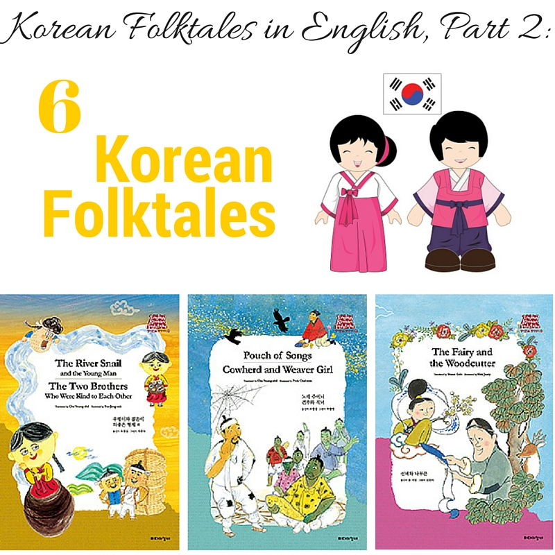 Korean Folktales in English- Part 2