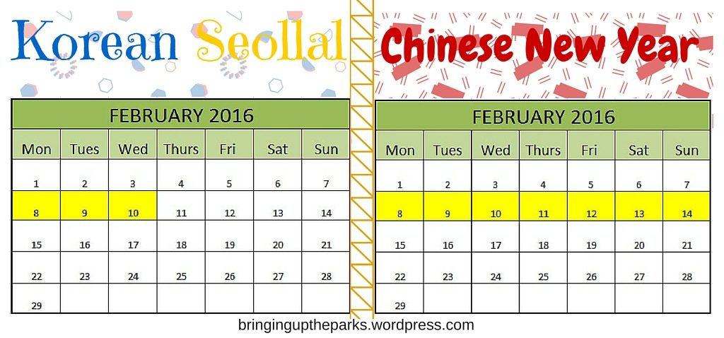 May Calendar Korea : Ways seollal is not a chinese new year