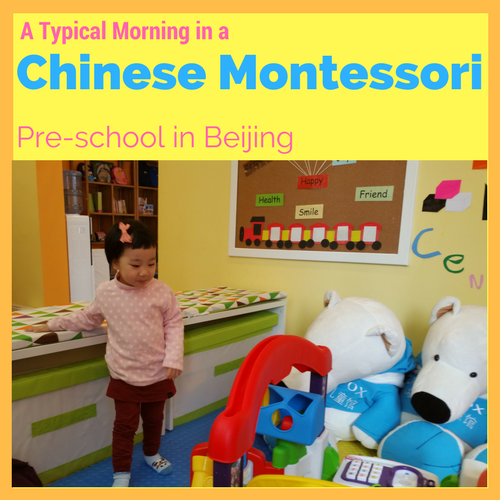 A Typical Morning in a Chinese Montessori Pre-school