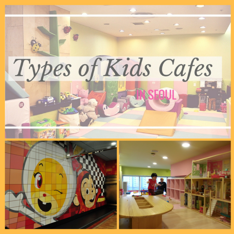 Types of kid cafes in Seoul