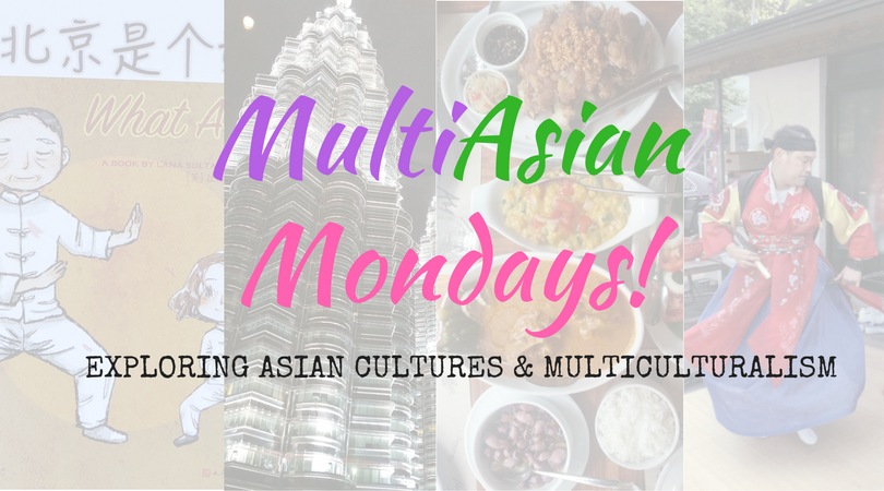 Exploring Asian Cultures and Asian Multiculturalism
