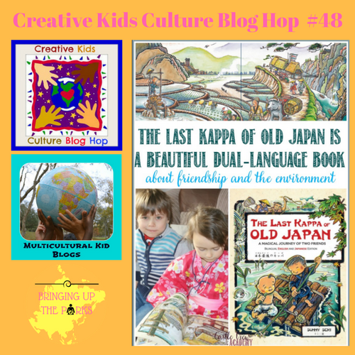 Creative Kids Culture Blog Hop # 48
