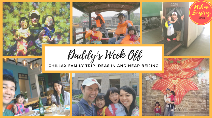 Daddy's Week Off