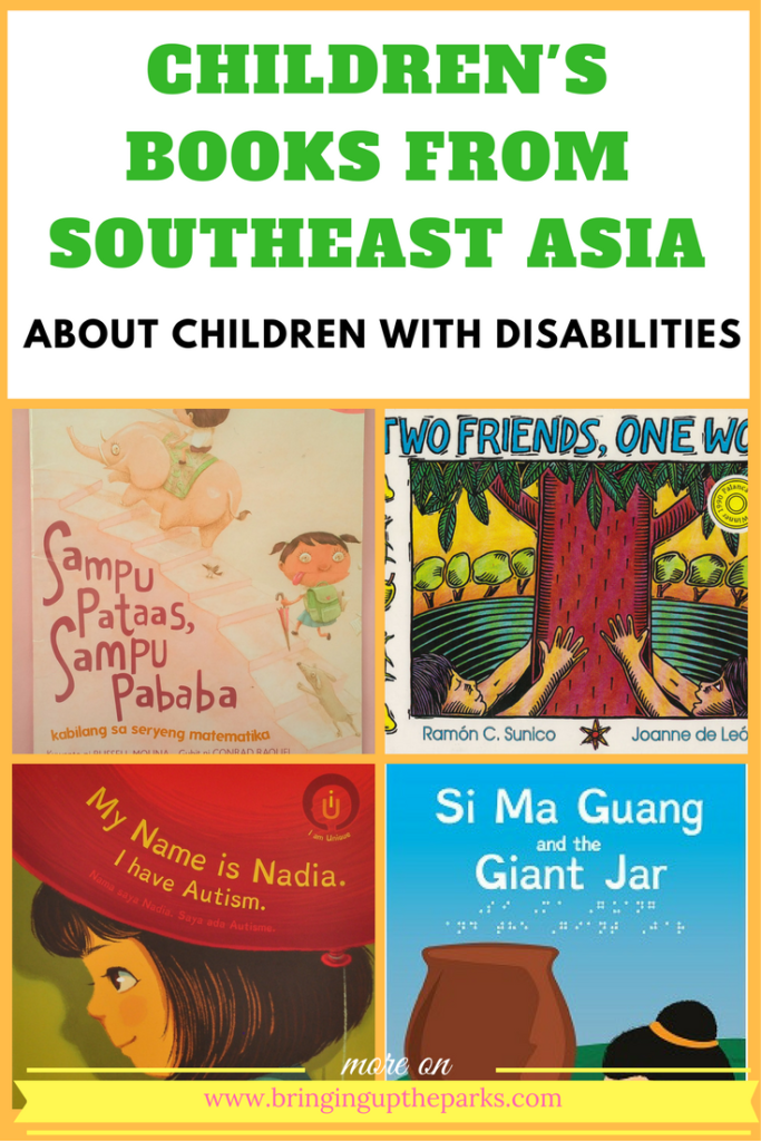 CHILDREN'S BOOKS FROM SOUTHEAST ASIA_pinterest